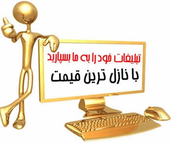 7 حقه تبلیغاتی را بشناسید
