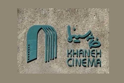 در پی فاجعه منا/ خانه سینما و موزه صلح به سازمان ملل نامه مینویسند