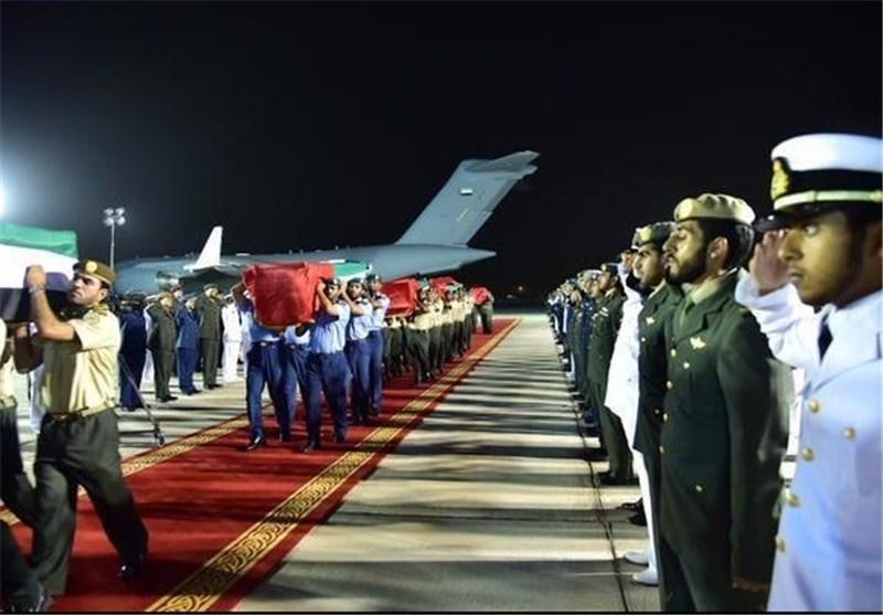 انصارالله یمن,امارات متحده عربی,یمن