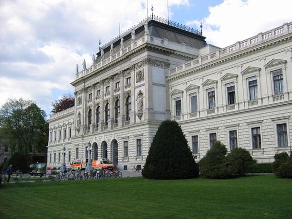 بزرگترین هیات دانشگاهی اروپا به ایران آمد/بورسیه هایی که معتبرترین دانشگاه های اتریش به ایران آوردند