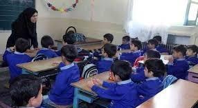 بنیه فرهنگی در مدارس استان البرز تقویت میشود