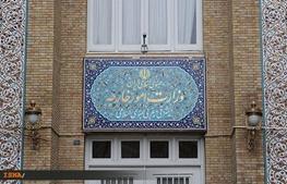 وزارت خارجه,ایران و عربستان