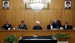 دولت یازدهم,دولت,حسن روحانی,امکانات ورزشی