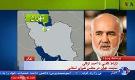 VOA فارسی رادیو صدای آمریکا , احمد توکلی