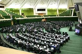 توافق هسته ای ایران و پنج بعلاوه یک برجام ,فراکسیون اصولگرایان رهروان ولایت,مجلس نهم