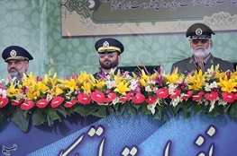 نیروهای مسلح,ارتش جمهوری اسلامی ایران