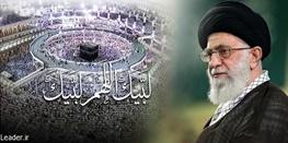 حج تمتع,آیتالله خامنهای رهبر معظم انقلاب
