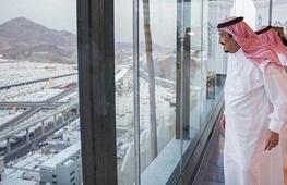 عربستان,سازمان حج و زیارت,حج تمتع