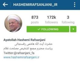 اکبر هاشمی رفسنجانی,چهرهها در اینستاگرام