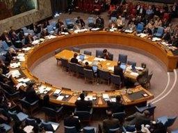 قدس,بیت المقدس,شورای امنیت سازمان ملل,رژیم صهیونیستی
