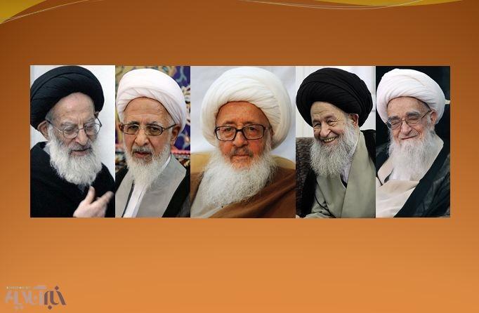 مراجع تقلید: موفقیت ایران در مذاکرات هستهای، از نعمات الهی است