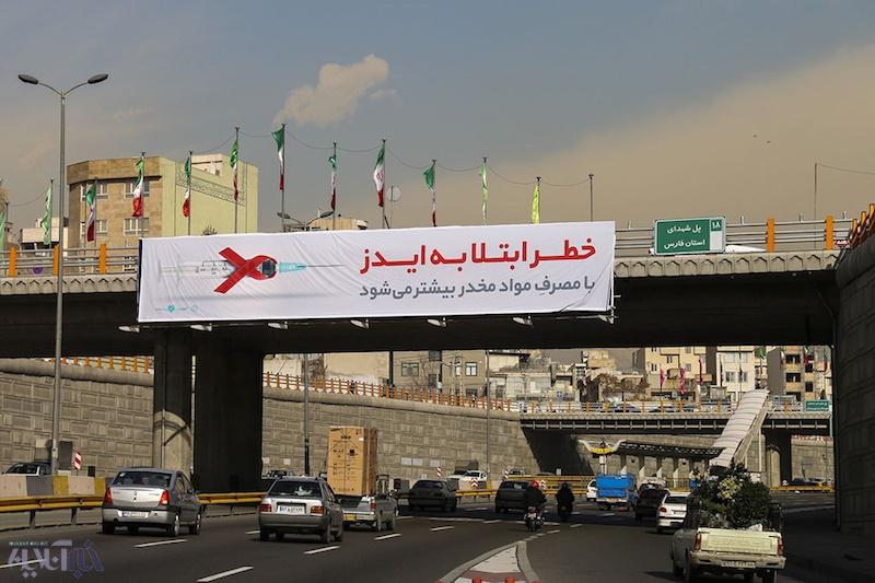 از ایدز و سرطان تا چاقی و ساندویچ، بیلبوردهای سلامتی در تهران از کجا سربرآورده اند؟