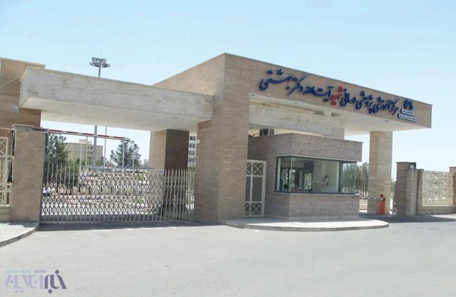 دغدغهها در بیمارستان شهید بهشتی قم