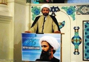 بزرگداشت شهید شیخ نمر در مراکز اسلامی لندن