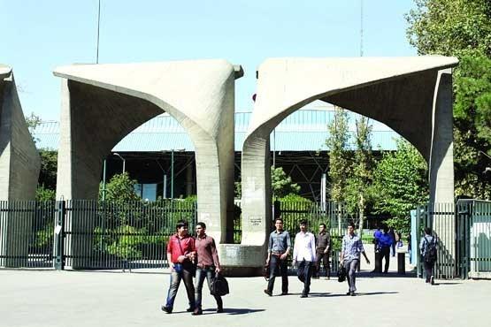«دانشجویان پولی» از پردیسها، به دانشگاههای دولتی میآیند/خداحافظی با پردیسهای کیش، قشم، ارس و...