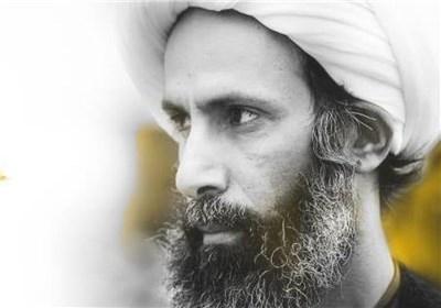 فریاد برائت از آل سعود در استان خراسان جنوبی