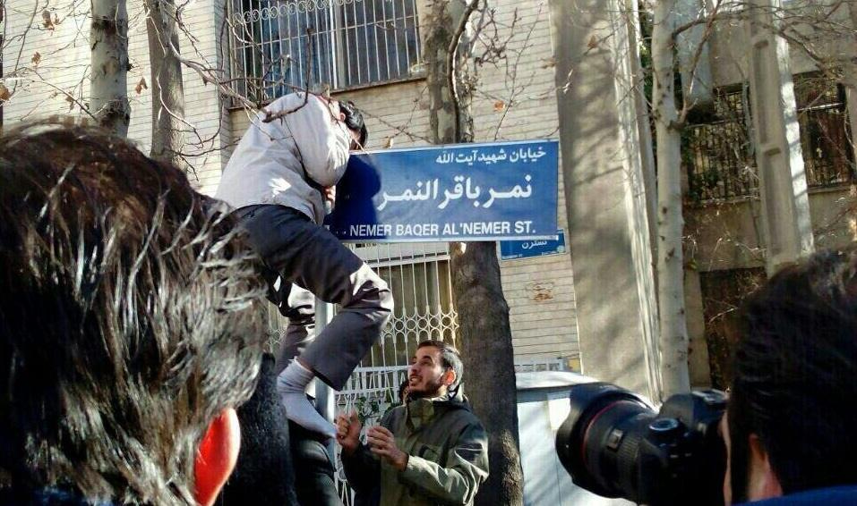 نامه وزارت خارجه به شورای شهر تهران برای توقف تغییر نام خیابان بوستان به «شیخ نمر»