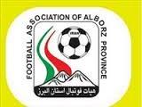 بیک وردی: 12 نفر برای  ریاست بر فوتبال البرز ثبت نام کرده اند / به زودی تاریخ انتخابات اعلام می شود