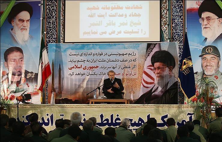 موشک,علی لاریجانی