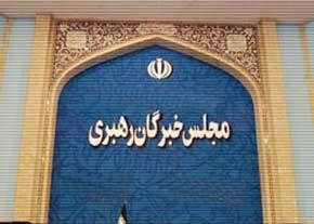 مقایسه تایید و رد نامزدهای خبرگان در پنج دوره انتخابات گذشته