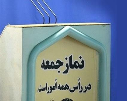 محکومیت حمله به سفارت عربستان از سوی ائمه جمعه/عاملان این اقدام،ایادی سعودی معرفی شدند