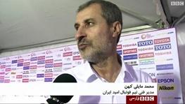 مصاحبه مایلی کهن با بی بی سی فارسی + تصویر