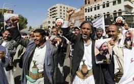 ایران و عربستان,عربستان,شیخ نمر النمر
