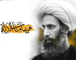 شیخ نمر باقر النمر,ایران و عربستان