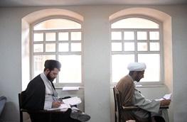 انتخابات پنجمین دوره مجلس خبرگان,شورای نگهبان