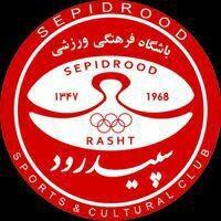انصراف تیم فوتبال سپیدرود رشت از جام حذفی به دلیل مسائل مالی