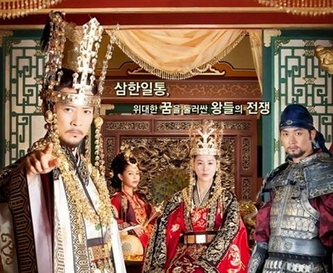 پخش یک سریال کرهای جدید در شبکه نمایش