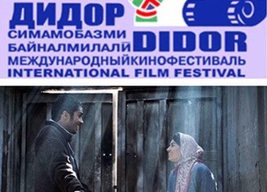 «چند متر مکعب عشق» جایزه اصلی فستیوال تاجیکستان را گرفت