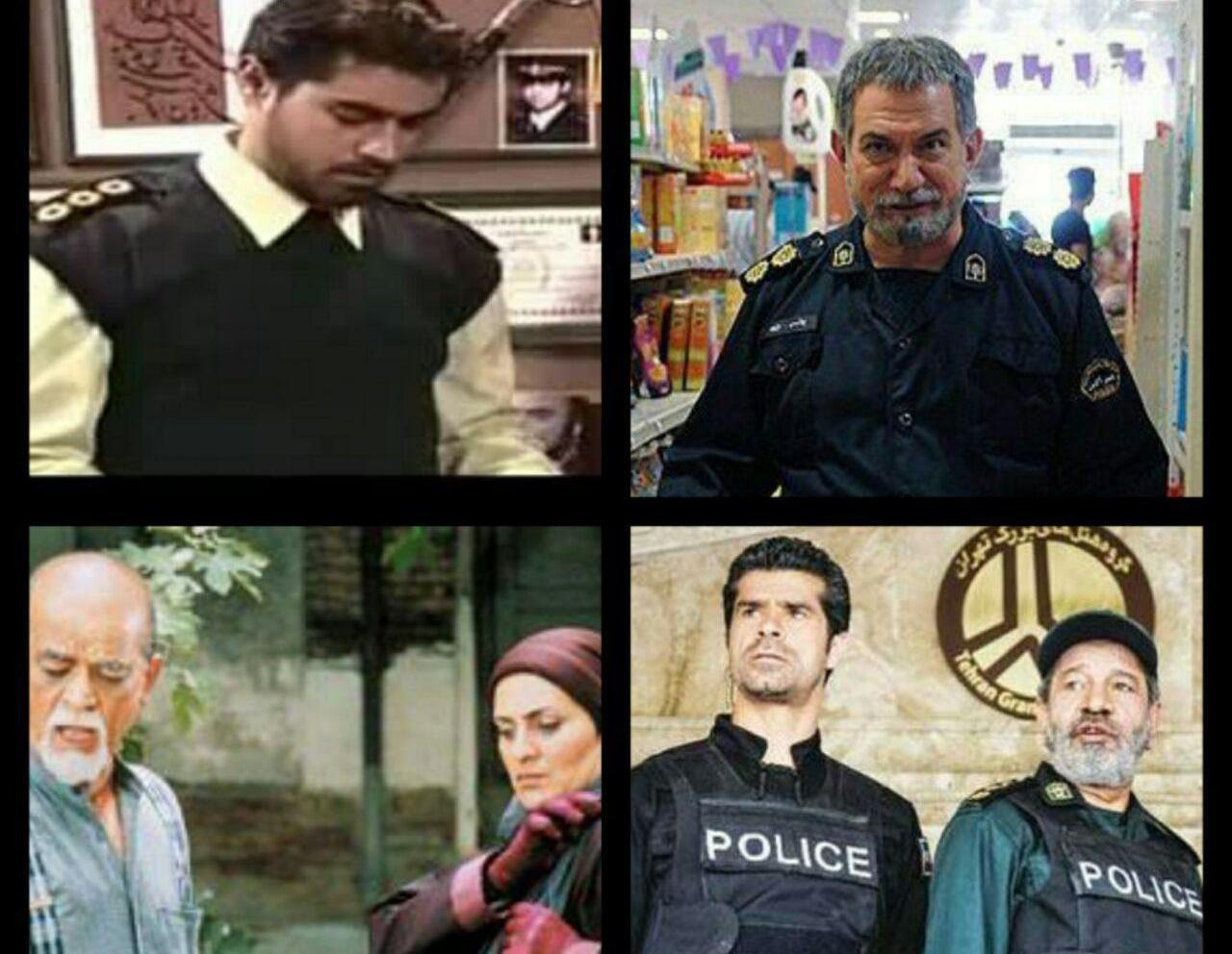 نگاه تلویزیون به پلیسهای ایرانی باورپذیر است؟