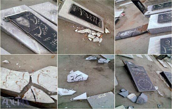 """تخریب سنگ قبرهای """"وادی رحمت"""" تبریز/ مسئولان: اختلاف خانوادگی است"""