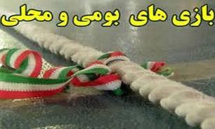 کرمانشاه خواستگاه بازی زوران در غرب کشور میشود