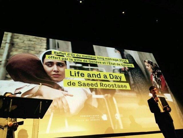 «ابد و یک روز» بهترین فیلم جشنواره ژنو شد