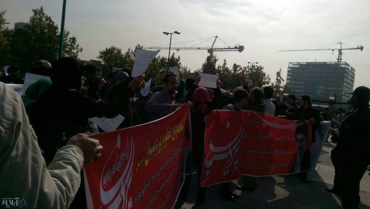 تجمع مالباختگان شرکت پردیسبان مقابل مجلس