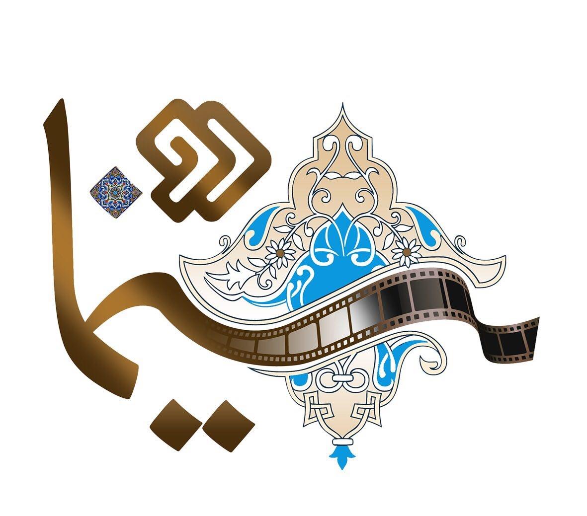 رقیب جدی «هفت» به میدان میآید