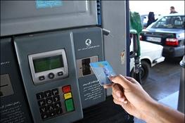 پیشنهاد تعیین «نرخ اضطراری» بنزین برای سوختگیری