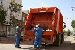 نتیجه تصویری برای کدام شهرهای دنیا بیشترین زباله را تولید میکنند؟