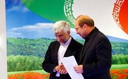 جلیلی و قالیباف آماده کاندیداتوری در انتخابات ریاست جمهوری ۹۶ هستند