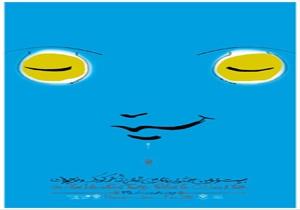 دبیر جشنواره: همدان میزبان شایسته ای برای جشنواره بین المللی تئاتر کودک و نوجوان است