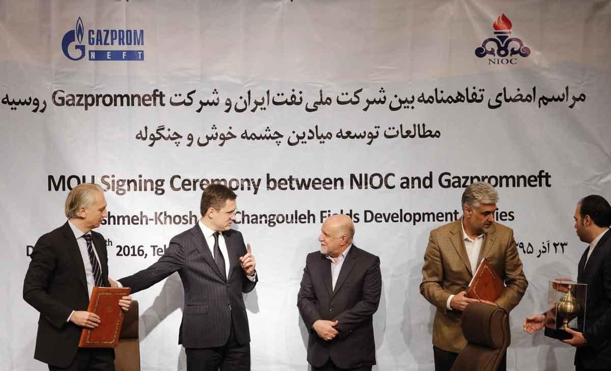 تصاویر | امضای یادداشت تفاهم انرژی میان ایران و روسیه