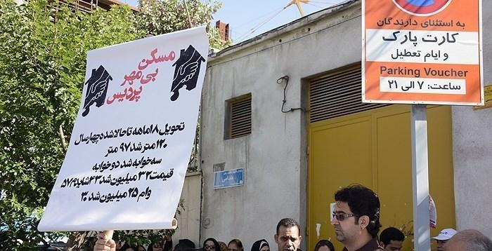 شکایت متقاضیان مسکن مهر پردیس/ شاکیان: مشکل اصلی، اختلاف با پیمانکاران است
