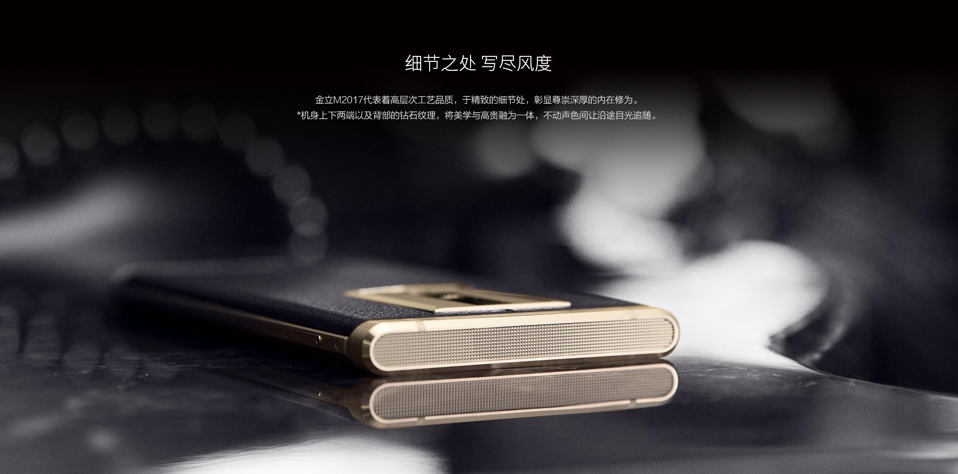 عکسهای بینظیر از گوشی لاکچری چینی با باتری ۷۰۰۰ میلیآمپر بر ساعت