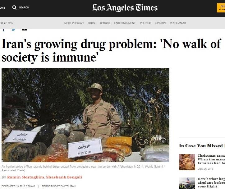 واکنش ستاد مبارزه با مواد مخدر به گزارش روزنامه لسآنجلستایمز/ واقعبینانه بود!