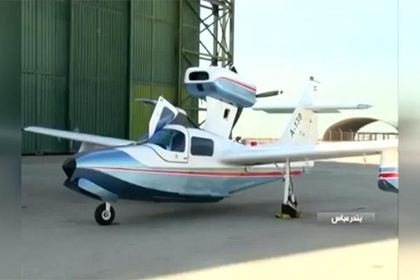 فیلم | رونمایی از هواپیمای دوزیست ایرانی در بندرعباس