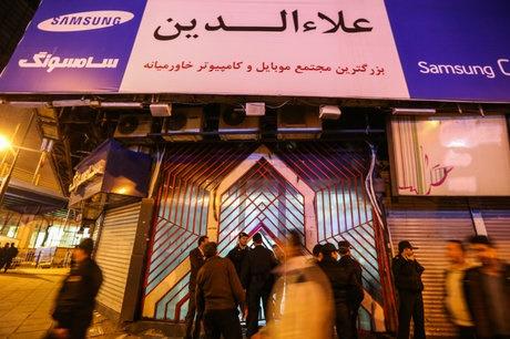 آخرین وضعیت طبقه هفتم پاساژ علاءالدین
