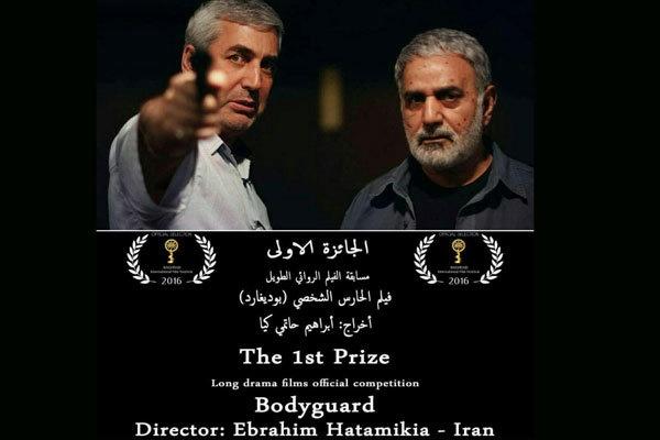 «بادیگارد» بهترین فیلم جشنواره بغداد شد