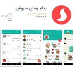 عکس های خنده دار و جوک های تلگرام